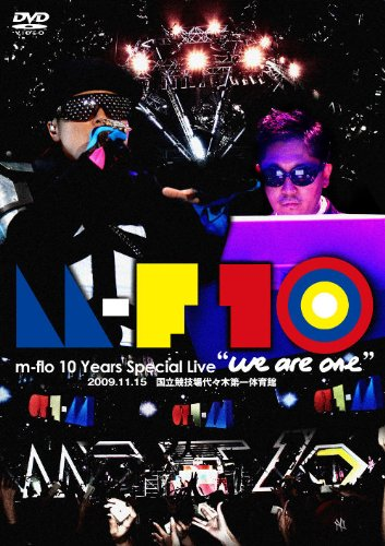 "[画像:m-flo 10 Years Special Live ""we are one"" [DVD]]"