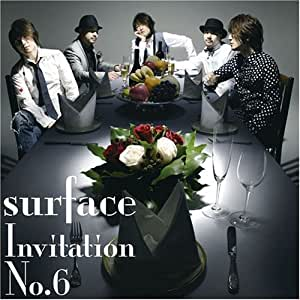 Invitation No.6