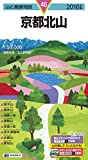 山と高原地図 京都北山 2016 (登山地図   マップル)