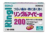 【指定第2類医薬品】リングルアイビー錠200 36錠 ※セルフメディケーション税制対象商品