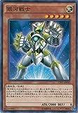 遊戯王カード CPF1-JP043 銀河戦士 ノーマル 遊戯王アーク・ファイブ [閃光の決闘者編]