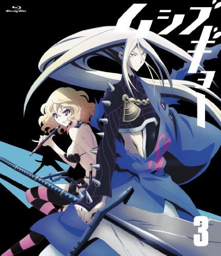 ムシブギョー 3 Blu-ray