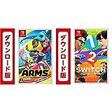 【3184円オフ】「ARMS」&「1-2-Switch」セット|オンラインコード版