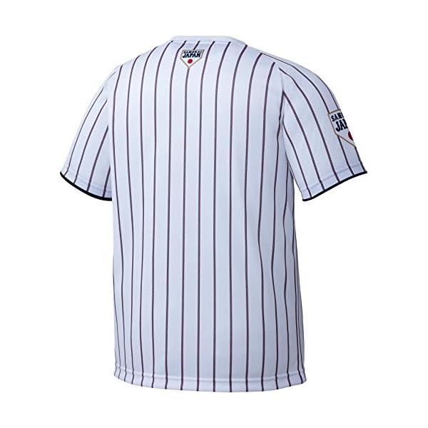asics(アシックス) 野球 Tシャツ 半袖...の紹介画像5