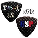【5枚セット】ESP PA-LT10-Tricolour/BK L'Arc~en~Ciel TETSUYA ソロデビュー15周年記念 ピック
