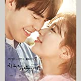Uncontrollably Fond OST Volume 1