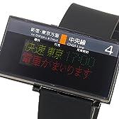 電光掲示板ウォッチ 中央線 立川駅 クオーツ 腕時計 TACHIKAWA-BLACK ブラック