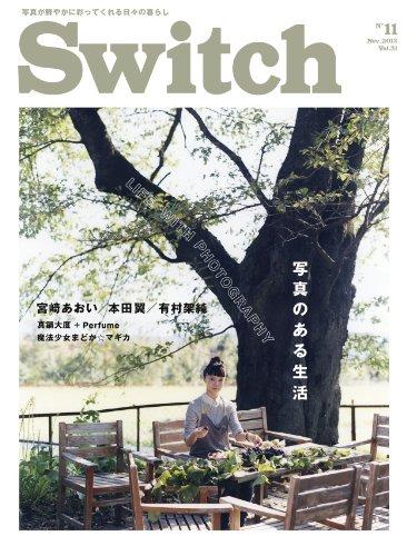 SWITCH Vol.31 No.11 ◆ 写真のある生活