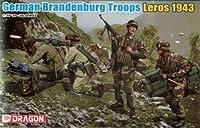 German Brandenburg Troops Leros 1943 - 1:35 Scale - Model Kit [並行輸入品]