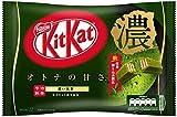 ネスレ日本 キットカット ミニ オトナの甘さ 濃い抹茶 12枚