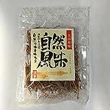 北味黄花菜 金針菜(きんしんさい) ガン・高血圧予防の健康食材 100g