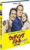 ウェディング・バトル アウトな男たち 2枚組ブルーレイ&DVD[Blu-ray/ブルーレイ]