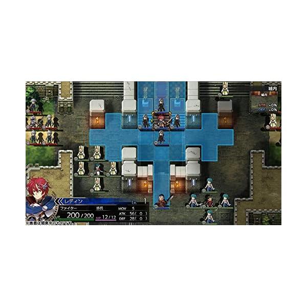 ラングリッサーI&II 限定版 - PS4 (...の紹介画像3
