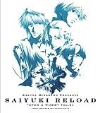 """ドラマCD「最遊記RELOAD」""""EVEN A WORM""""Vol.01[コミックゼロサムCDコレクション(一般流通版)]"""
