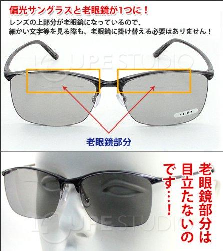 老眼鏡付き 偏光サングラス Top View トップビュー バイフォーカルグラス TP-11 ライトグレー 偏光グラス 釣りに ゴルフ UV カット【※このページは「+2.50」のみの販売です】◆+2.50