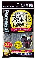 so-up [ ソーアップ ] ケース型スマホ・ナビクロス [ 品番 ] P41