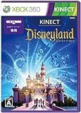 Kinect:ディズニーランド・アドベンチャーズ