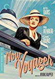 Now, Voyager (Criterion Collection) [DVD]