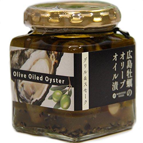 【広島牡蠣のオリーブオイル漬け】 グリル&スモーク 120g 瓶入り 【丸福食品】
