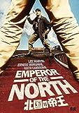 北国の帝王[DVD]