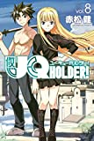 「UQ HOLDER!(8) 週刊少年マガジンコミックス」の画像