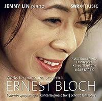 ブロッホ:ピアノとオーケストラのための作品集