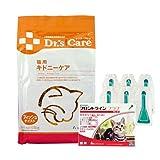 【PACK】ドクターズケア 猫用 キドニーケア フィッシュテイスト 1.5kg & 猫用フロントラインプラス 6本(動物用医薬品)