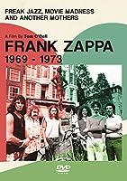 フランク・ザッパの軌跡 1969-1973 [DVD]