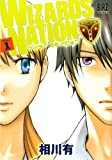 WIZARDS NATION 1 (バーズコミックス)