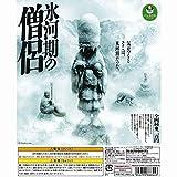 パンダの穴 氷河期の僧侶 [全4種セット(フルコンプ)]