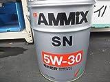 DAIHATSU/ダイハツ純正 エンジンオイル AMMIX/アミックス API:SN SAE:5W-30 20L 純正品番:08701-K9024
