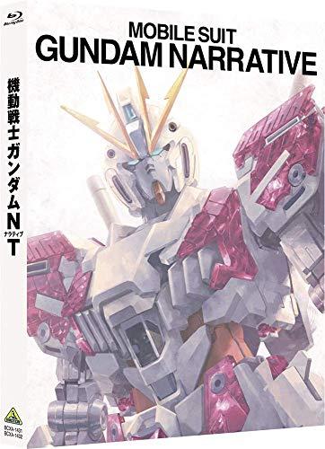 機動戦士ガンダムNT (特装限定版) [Blu-ray] バンダイナムコアーツ BCXA-1432