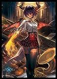 きゃらスリーブコレクション マットシリーズ Shadowverse マナリアの竜姫・グレア(No.MT583)
