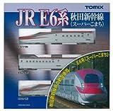 TOMIX Nゲージ E6系 秋田新幹線 スーパーこまち 基本セット 92489 鉄道模型...