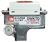 マスプロ 直列ユニット 1端子型 テレビ端子 電源挿入型 4K・8K衛星放送対応 DWKTD-B