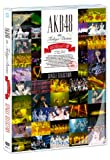 AKB48 in TOKYO DOME~1830mの夢~SINGLE SELECTION [DVD]の画像
