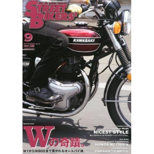 STREET BIKERS' (ストリートバイカーズ) 2012年 09月号 [雑誌]