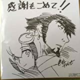 ミニ色紙 dimension W 亀井幹太