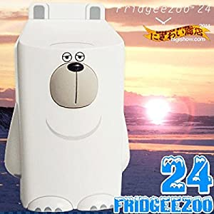 Fridgeezoo 24【シロクマ】 FGZ-24-PB01