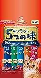 キャラット・5つの味 腎臓の健康が気になる高齢猫用 海の幸 1kg(小分け200gx5袋入)