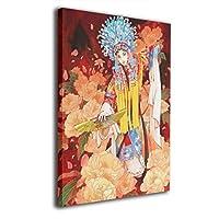 ブルームン パネル 30×40 フレーム 北京オペラ アートフレーム 装飾画 ポスター インテリア 枠なし 絵 モダン 贈り物