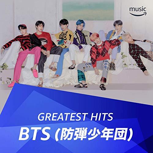 BTS(防弾少年団)「Save ME」の日本語訳が深い?!ダンスがすごいMV!ライブでの掛け声は?の画像