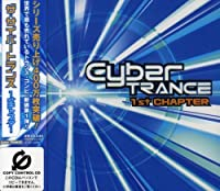 1st Chapter by Cyber Trance 1st Chapter (2004-07-07)