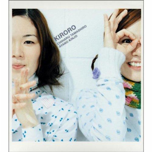 Kiroroのうた (1)