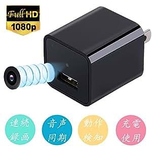 Amyway 1080P高画質 超小型 隠し スパイ カメラ 防犯ビデオ 動画 盗撮 監視 充電可能 動作検知 携帯便利 日本語取扱説明書