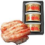 たらばがに 一番脚肉 缶詰 (100g) (3缶ギフト箱入)