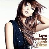 Love Paradox(初回限定盤)(DVD付)