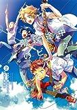 階段途中のビッグ・ノイズ(2) (ビッグガンガンコミックス)