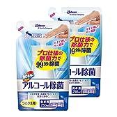 【まとめ買い】 カビキラー 除菌剤 プッシュタイプ アルコール除菌 食卓用 詰替用2個セット 250ml×2個