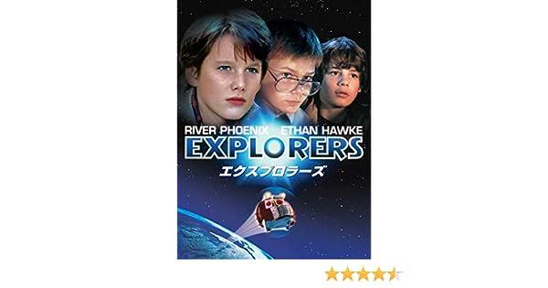 Amazon.co.jp: エクスプロラーズ...